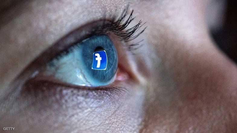 حقيقة فيسبوك لن يتركك حتى لو حذفت حسابك