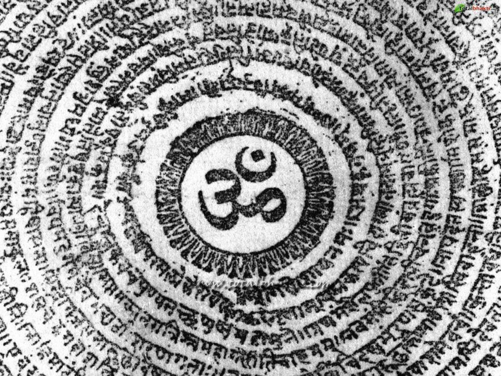The Powerful Mantras (Sanskrit, Latin, Aramaic, Hebrew, English