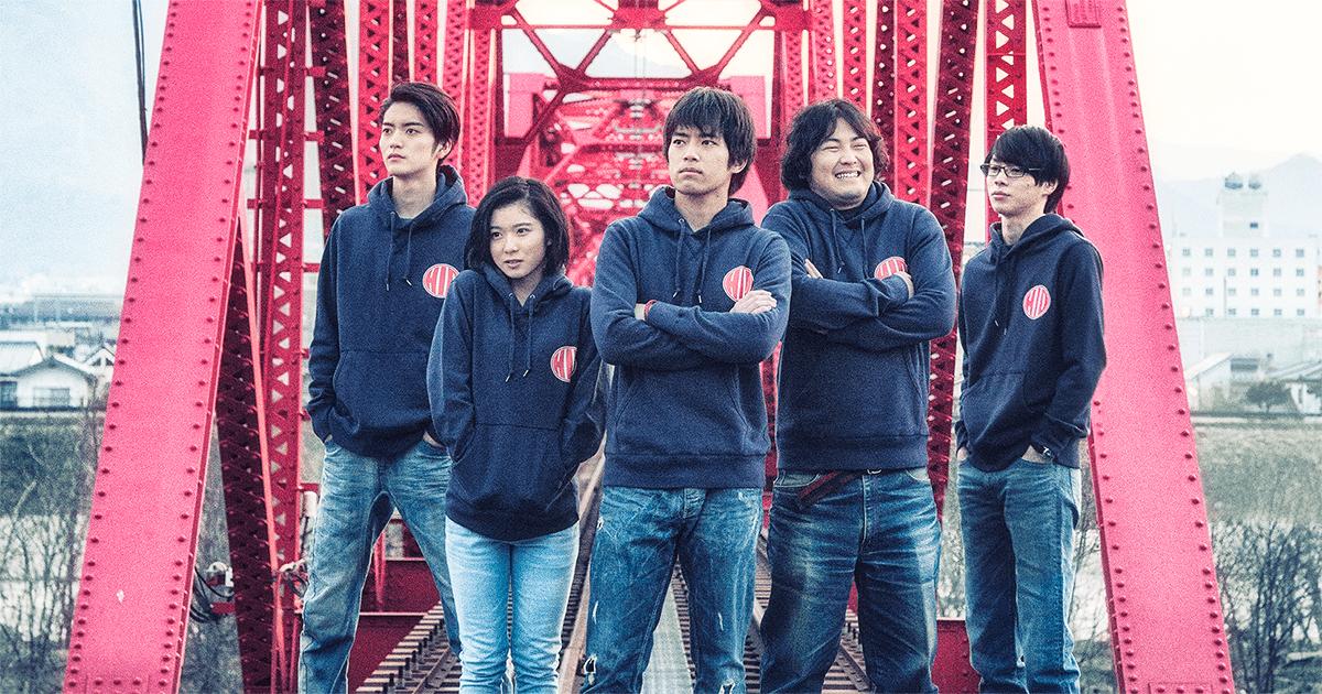 5 Insight dari Samulife, Film Inspiratif tentang Mendirikan Sekolah di Jepang
