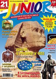 Junior 10/2007