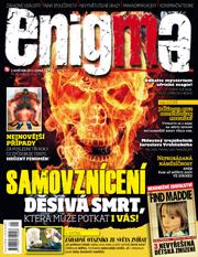 Enigma 5/2012
