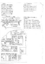 新宿地帯総説
