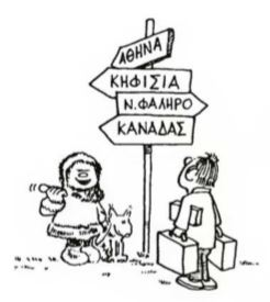Blog Rhodes: lexique grec