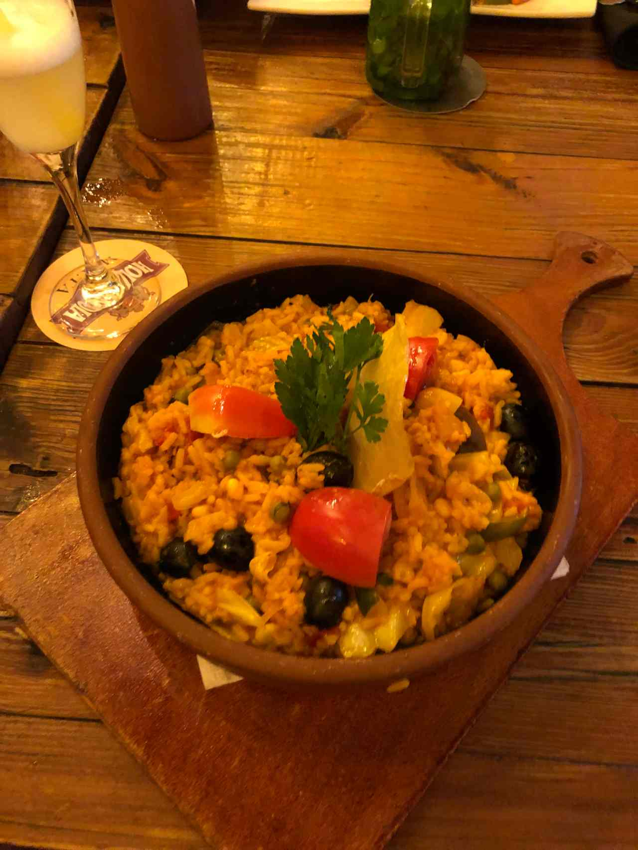 Vegetable Paella Havana