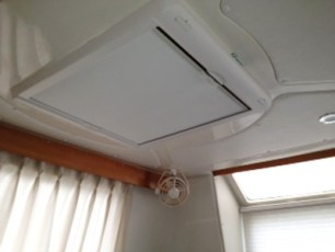 Oceanair blind with privacy and mosquito screen above master cabin