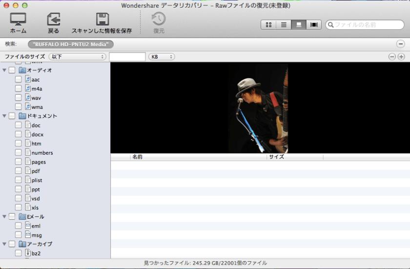 スクリーンショット 2013-04-14 0.16.22
