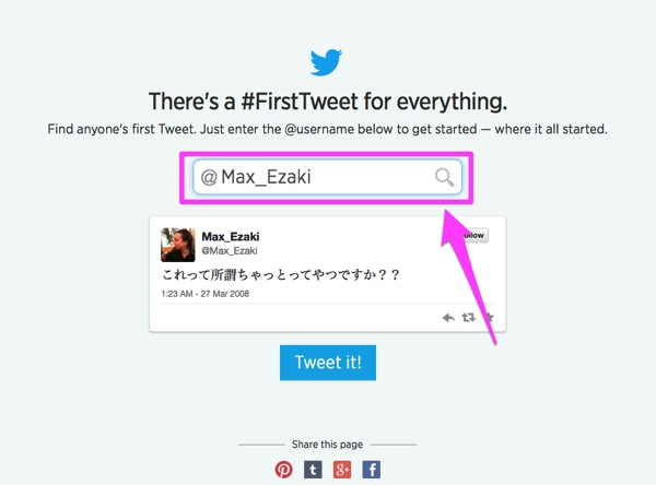 Discover your first Tweet Discover