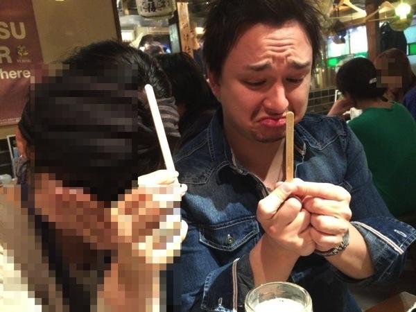 ガリガリ君チューハイを大阪で楽しむなら ...