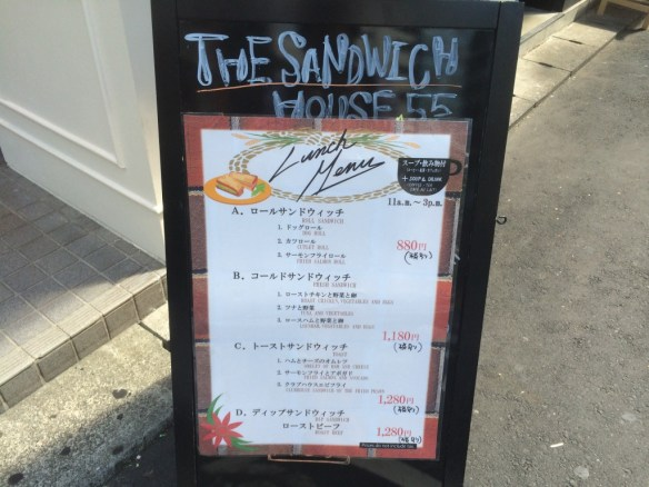140808_the_sandwich_house_55_02
