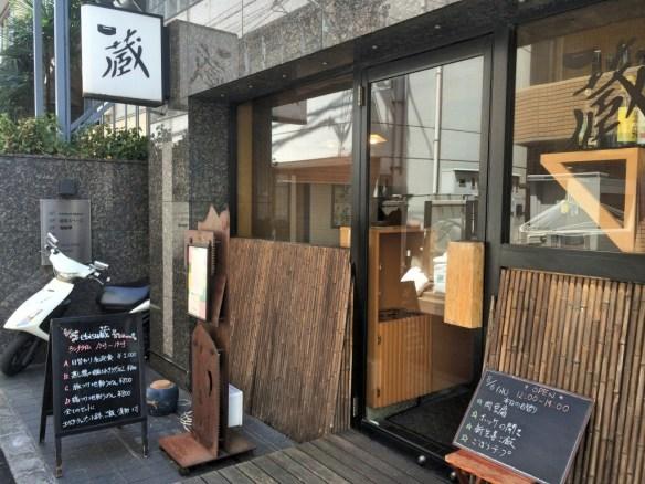 141002_ebisu_kura_lunch_01