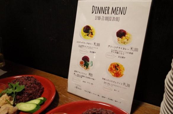 0cafe-aoyama_07
