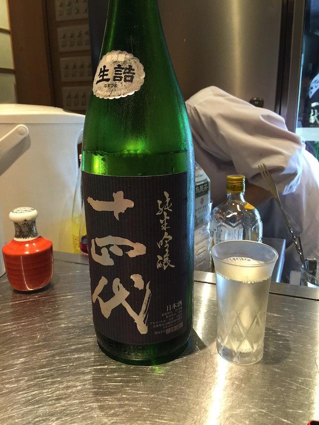 sou_jiyugaoka_09