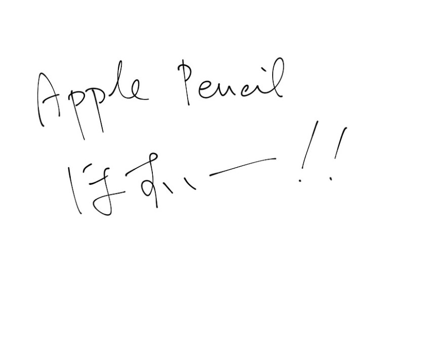 want-apple-pencil_03