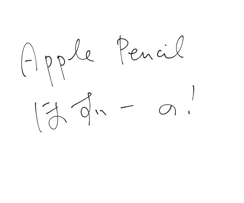 want-apple-pencil_08