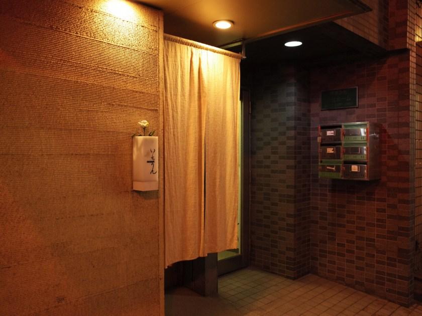 shinjuku-ichirin_01