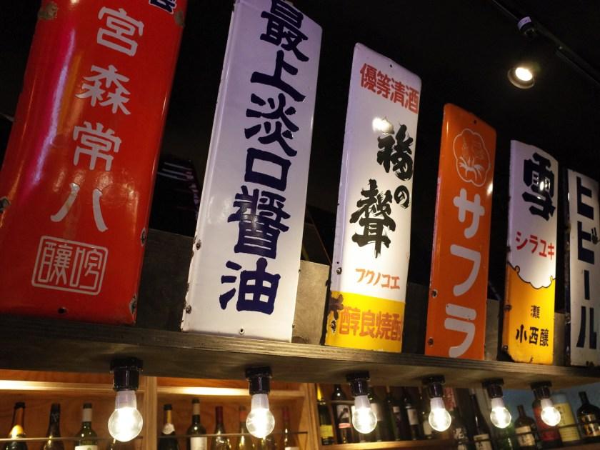 nikuyokocho-tachikawa_19