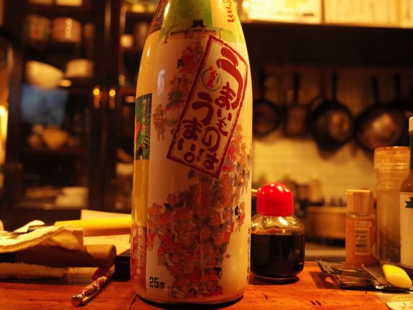top-secret-shibuya_02