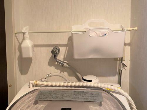 洗濯機前に吊るした、ソフトライナーケース