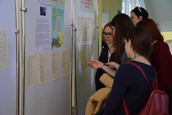 В Волгограде российские школьники проверят свои знания ...