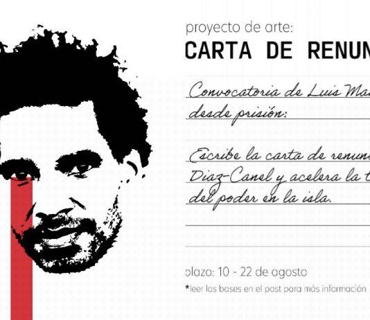 Luis Manuel Otero convoca a participar en el proyecto artístico 'Carta de renuncia' (2021)