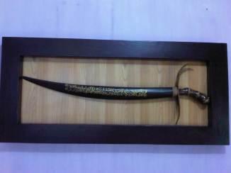 cool pedang