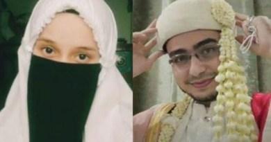 Anak dan Menantu Habib Rizieq Shihab.