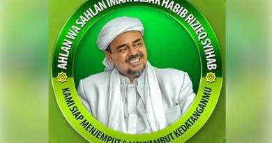 Poster kepulangan Habib Rizieq