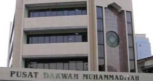 Gedung Dakwah Muhammadiyah