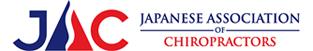 日本カイロプラクターズ協会