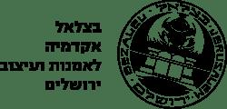 לוגו של מכללת בצלאל