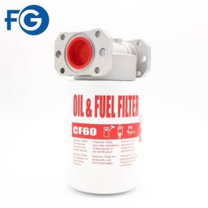 F0777200A FILTRO 70L/MIN CON TESTATA 1IN GAS PIUSI