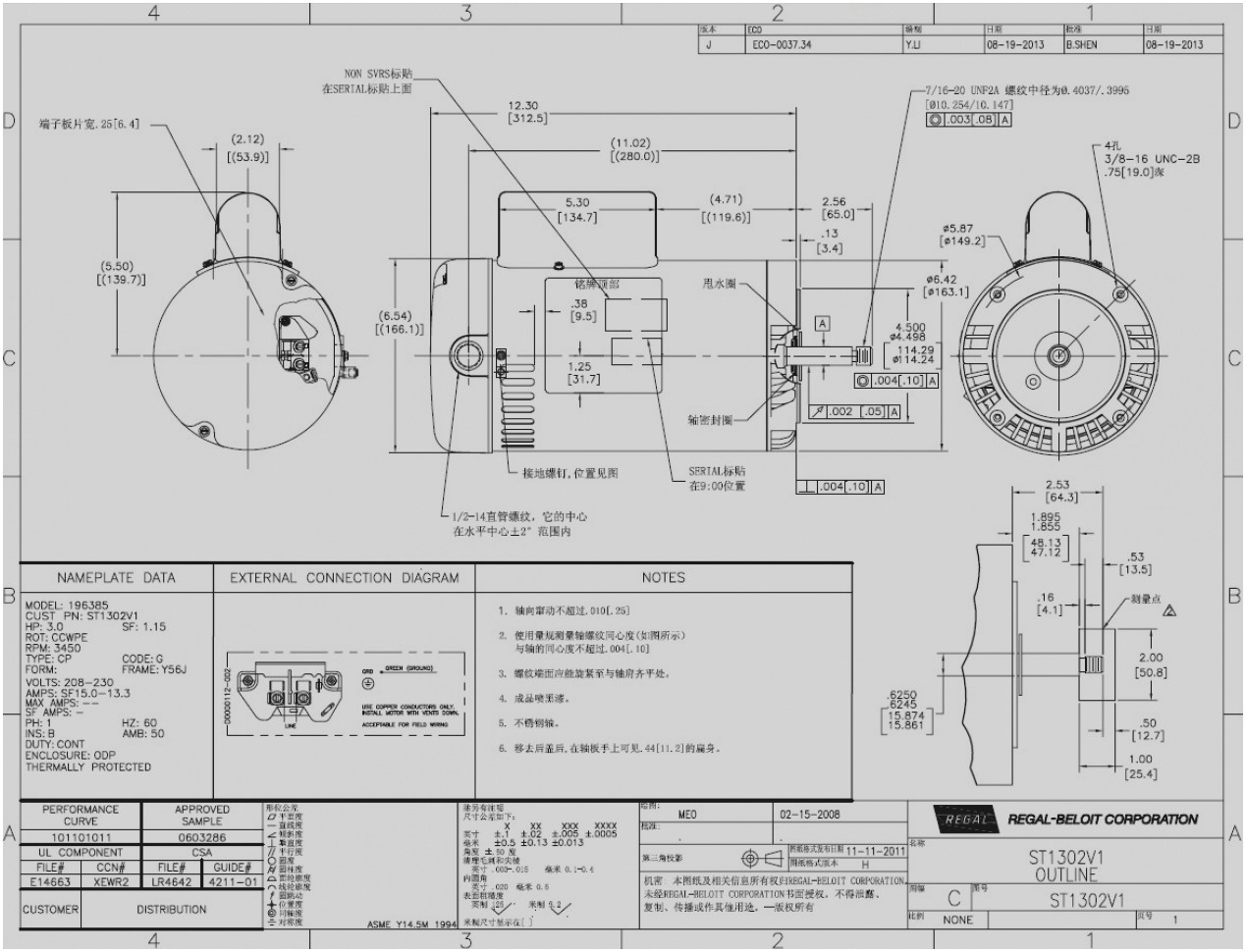 Jacuzzi Pool Pump Wiring Diagram