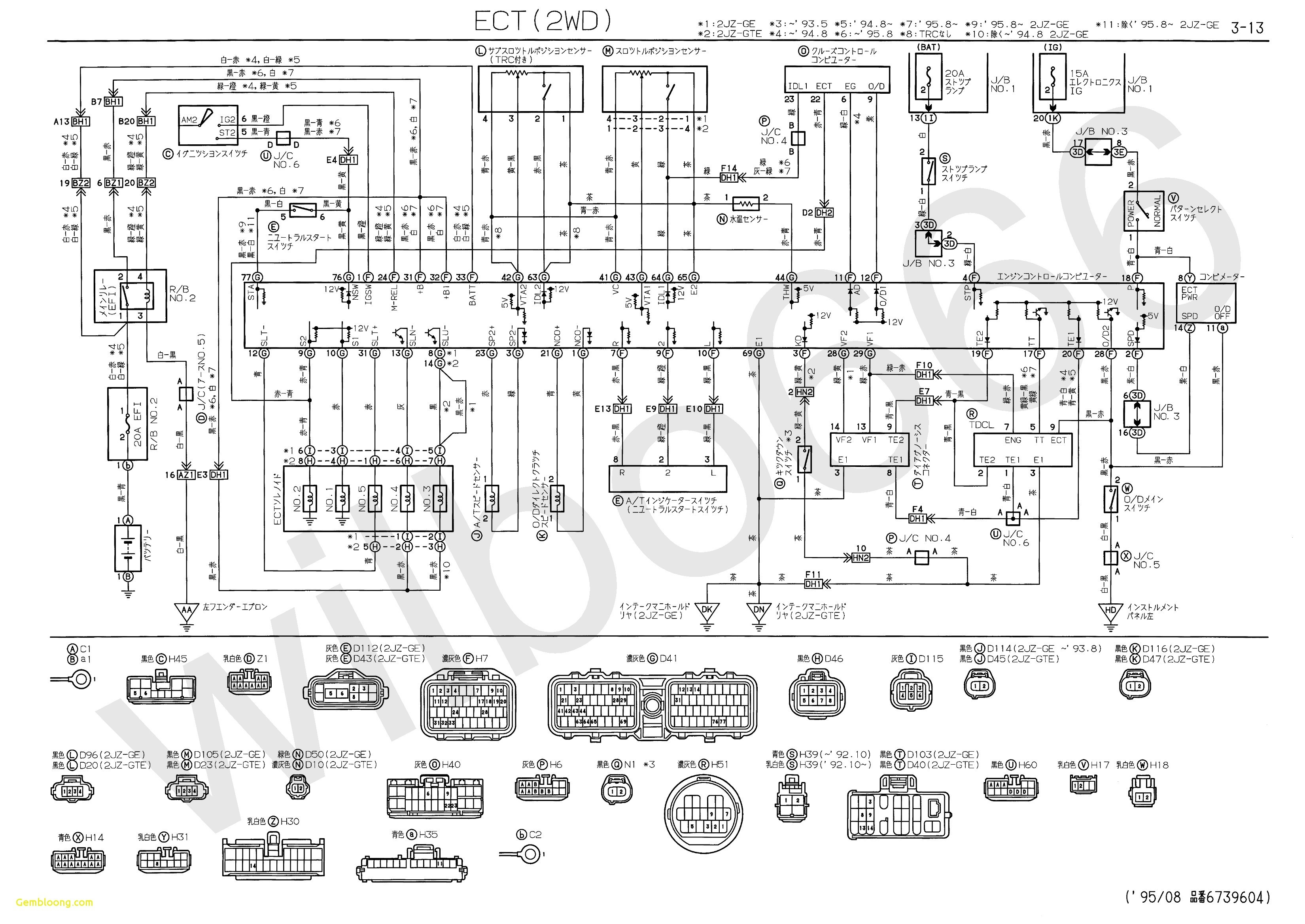 Toyota Parts Diagrams
