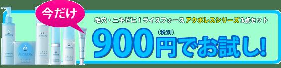 buy_button_acpoless