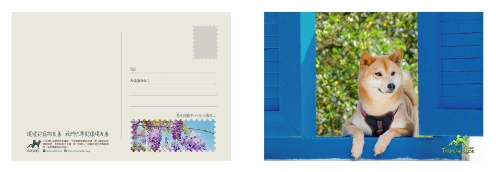 postcard_02