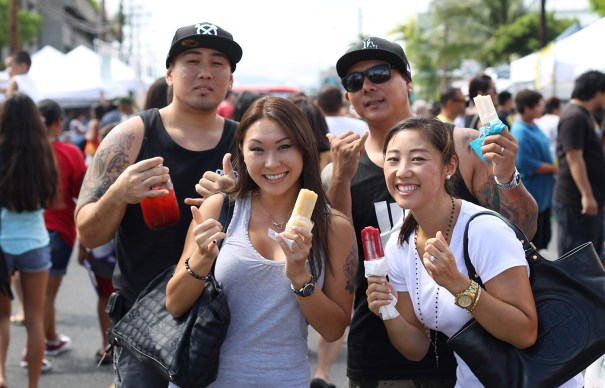 Rice Fest Hawaii 2014 (Frolic Hawaii)