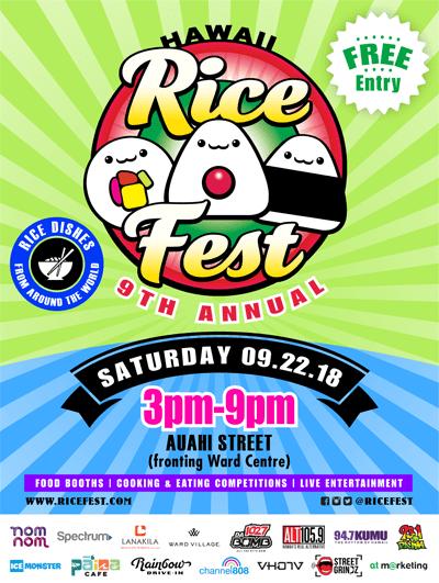 Rice Fest 2018