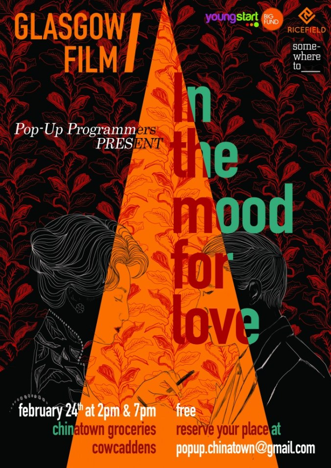 GFT In the Mood for Love (English)