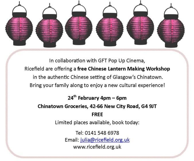 GFT Lantern Workshop1