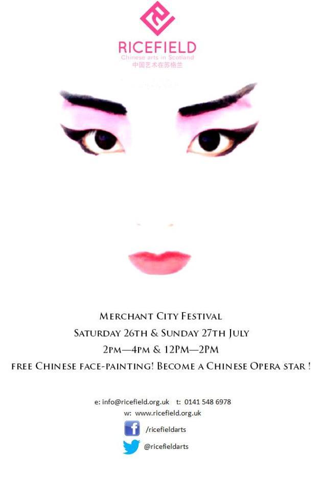 MCF Opera Facepainting2