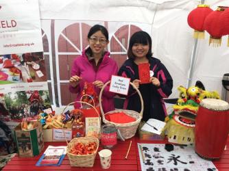 Ricefield's second Chinese craft fair