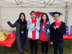Volunteers in front of Kite Exhibition