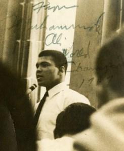 Muhammad Ali Wiess Commons 1967
