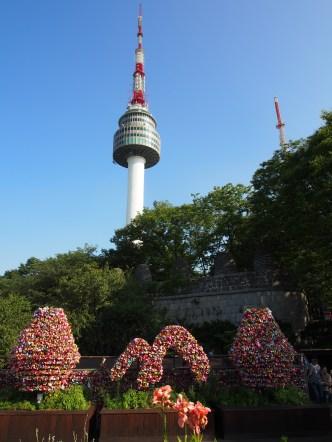 The M Korea Tower.