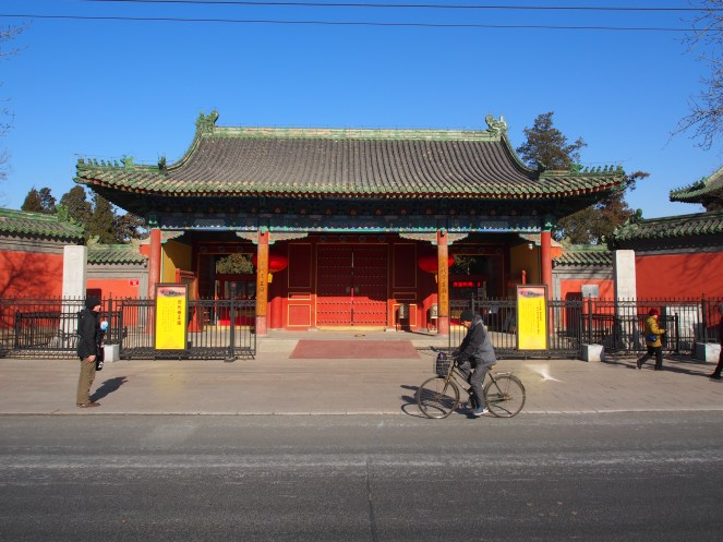 You can take the bus to Baitasi [白塔寺] and the temple will be only a few meters walk from the station.