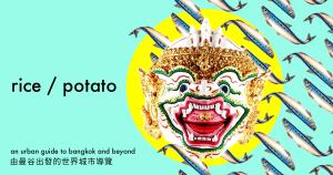 Rice Potato bangkok travel blog