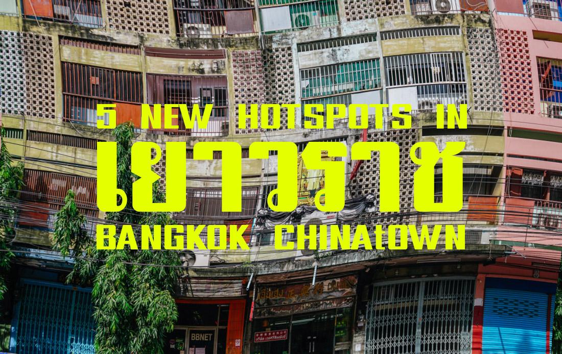 Bangkok Chinatown Bars Restaurants Cafes