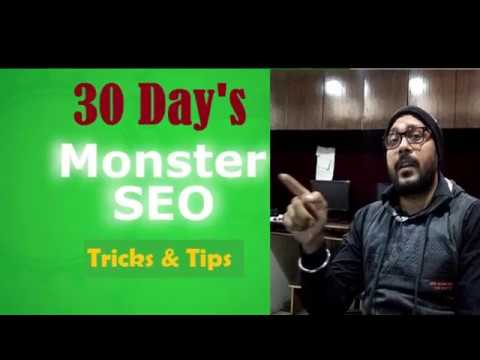 30 Days Monster SEO | SEO Tricks 2019 | How to Increase Search Traffic | SEO Tips Hindi