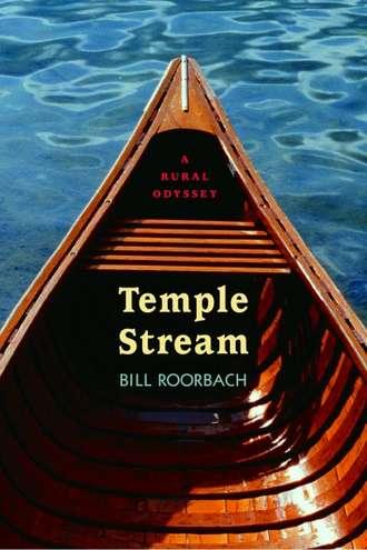 Roorbach Temple Stream