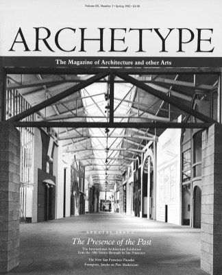 Archetype cover, spring 1982